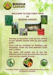 Starts Monday December 11th.  Farm Tour with our new audio guide